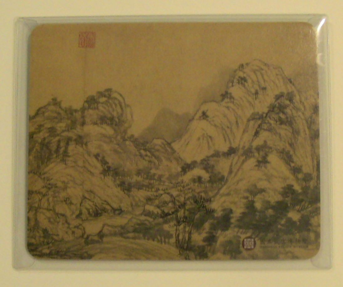 MP-1A-Mousepad with Chinese Ink Painting