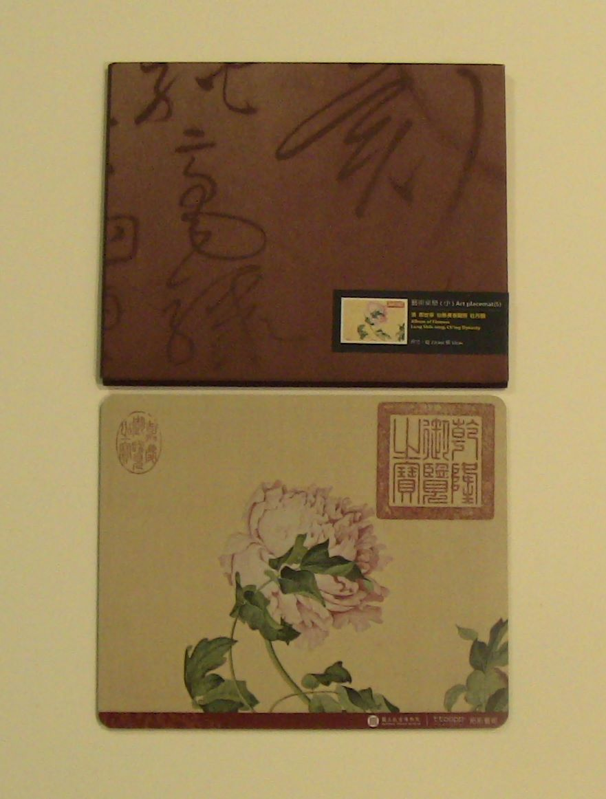 MP-1C-Mousepad with Chinese Painting (with box)